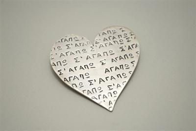 Εικόνα της καρδιά 1